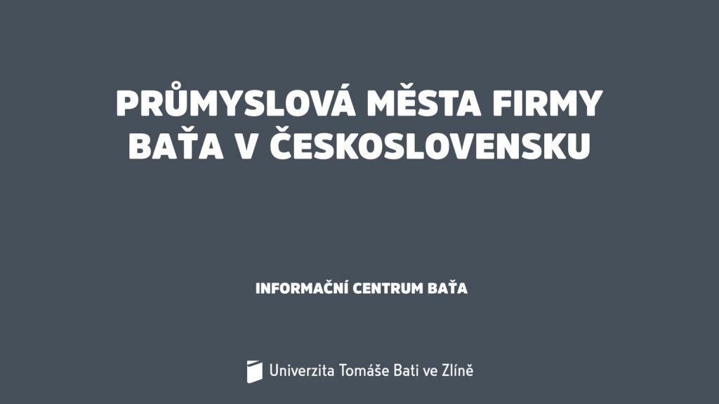 Modul 5: Průmyslová města firmy Baťa v Československu